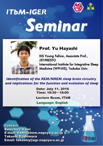 Hayashi_poster.pdf