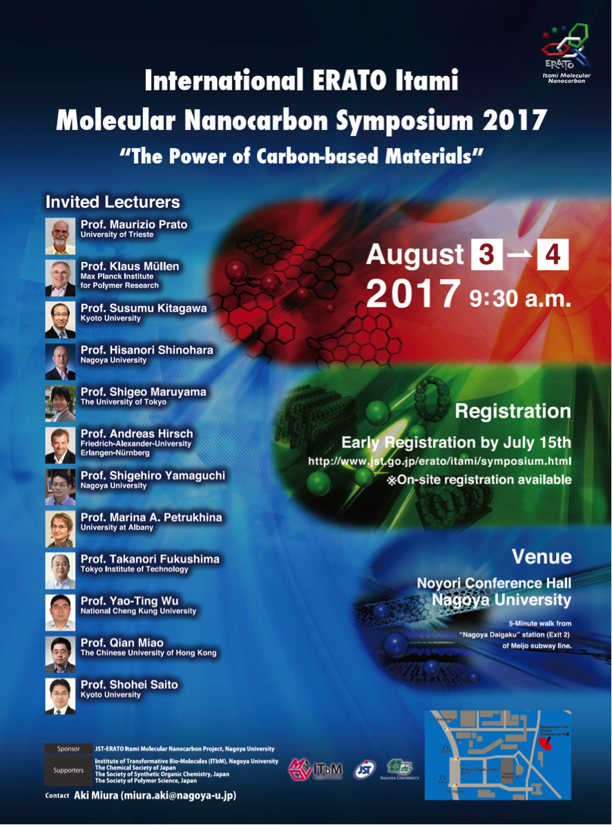 Poster_ERATO_Symposium.png