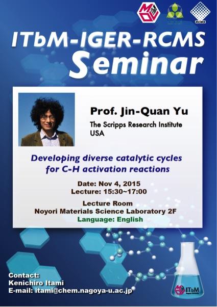 Poster_J-QYu.jpg
