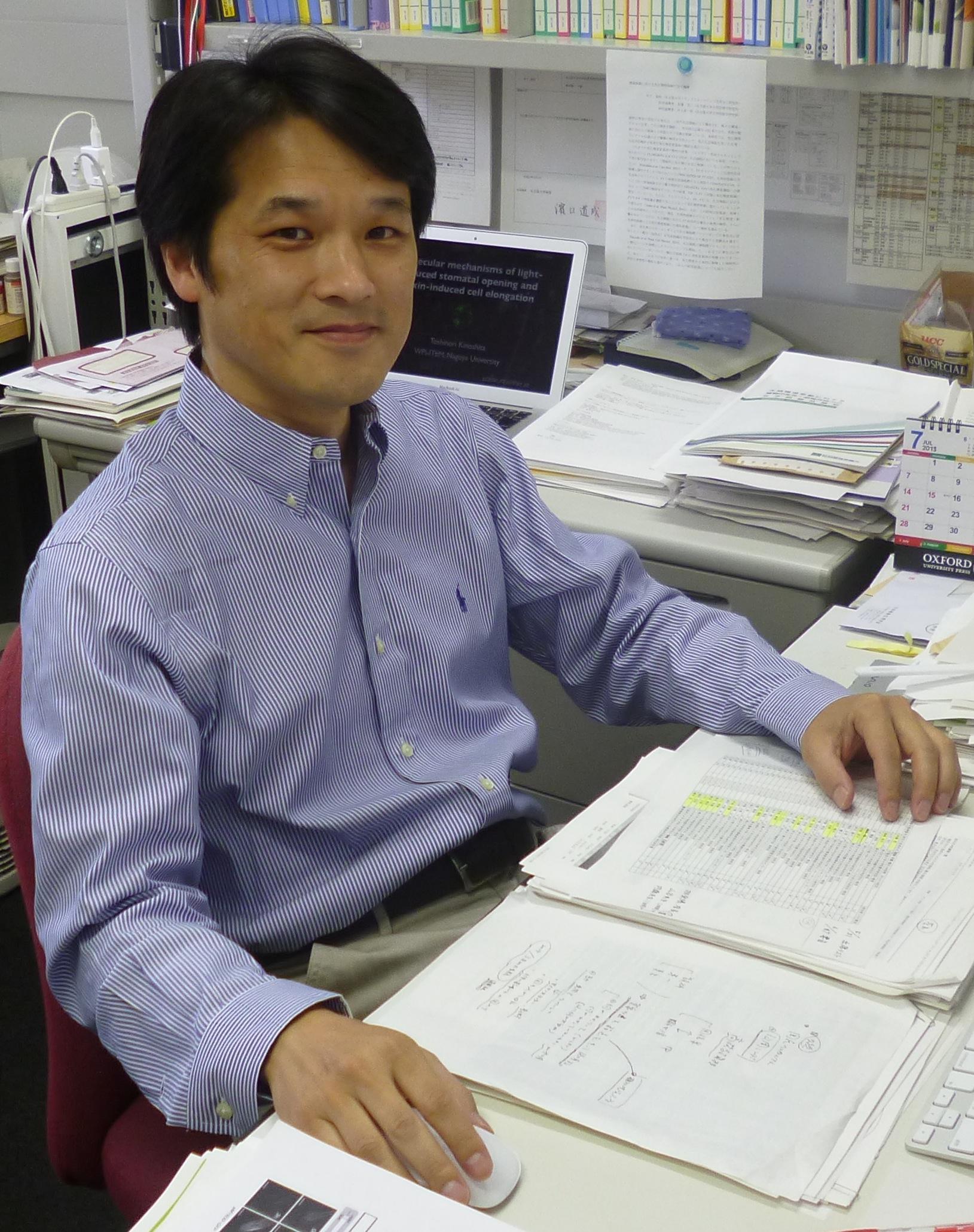 Kinoshita_Office.jpeg