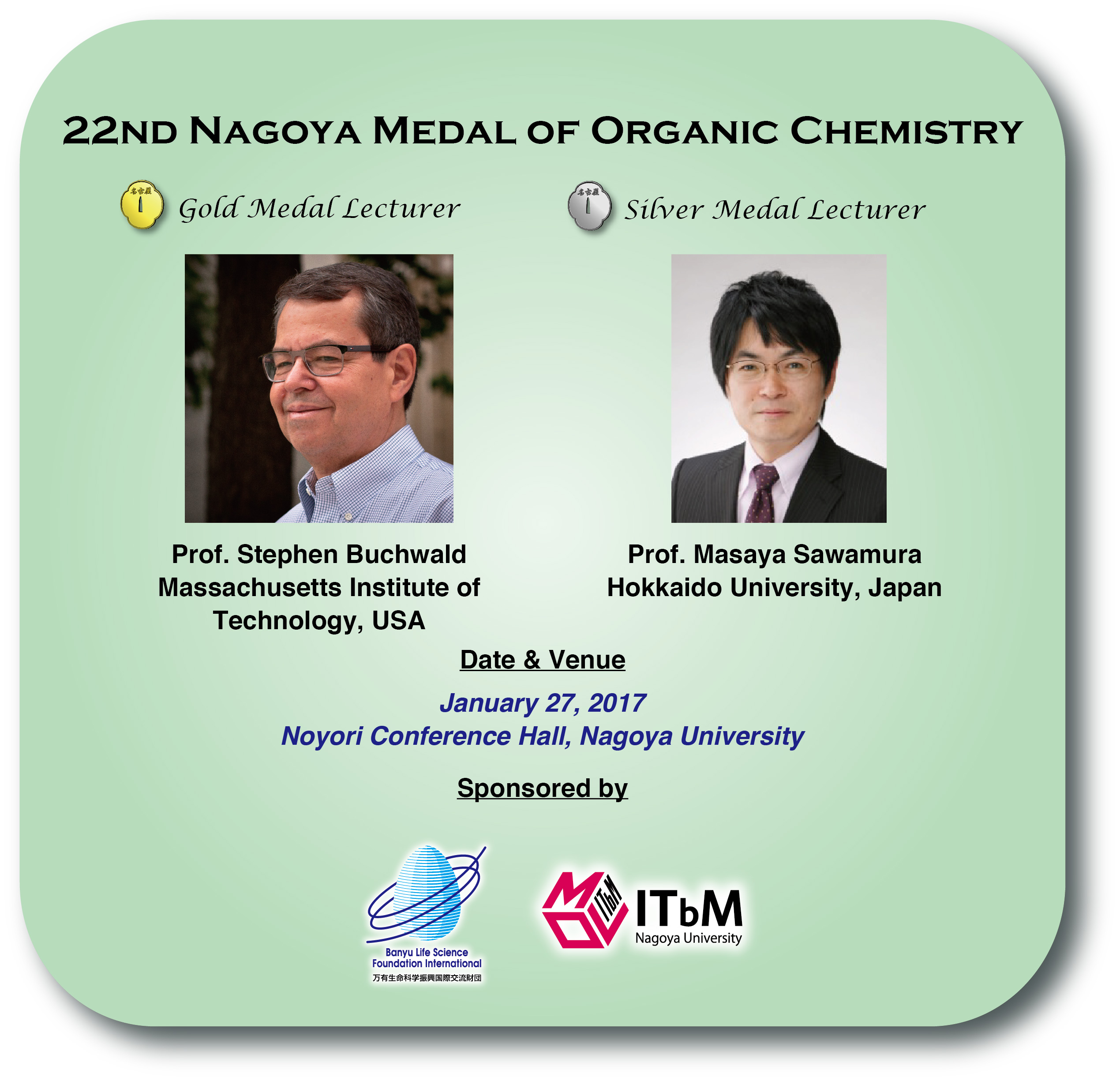 Nagoya Medal 2016.jpg