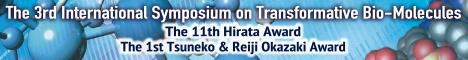 http://www.itbm.nagoya-u.ac.jp/en/news/istbm-3_hirata11_okazaki1.png