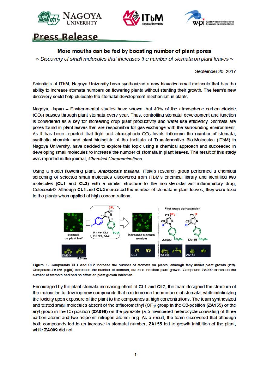 http://www.itbm.nagoya-u.ac.jp/en/research/20170920_ChemComm_Plants_EN_PressRelease_ITbM.png