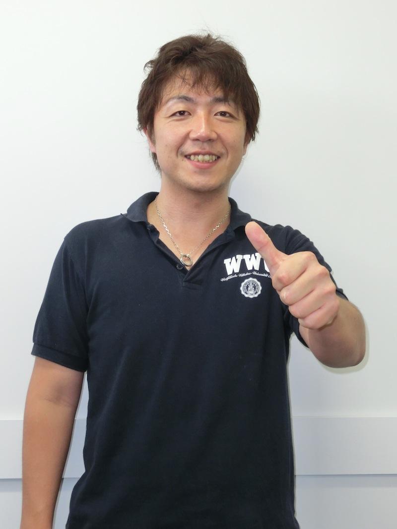 Yamaguchi_small.jpeg