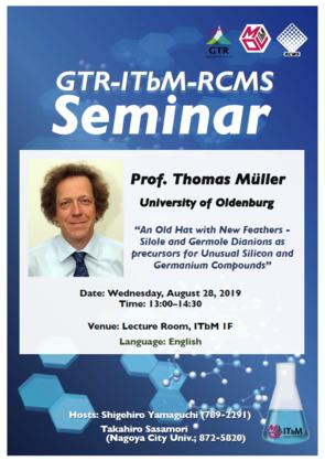 ThomasMuller20190828 poster-1-1.png