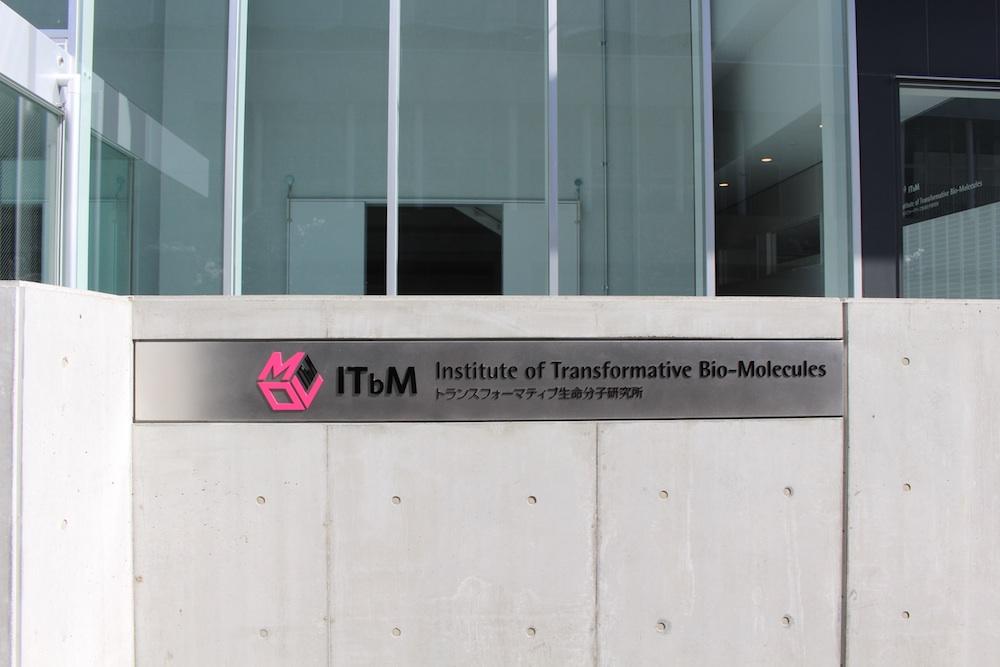 ITbM_Nameplate.jpg