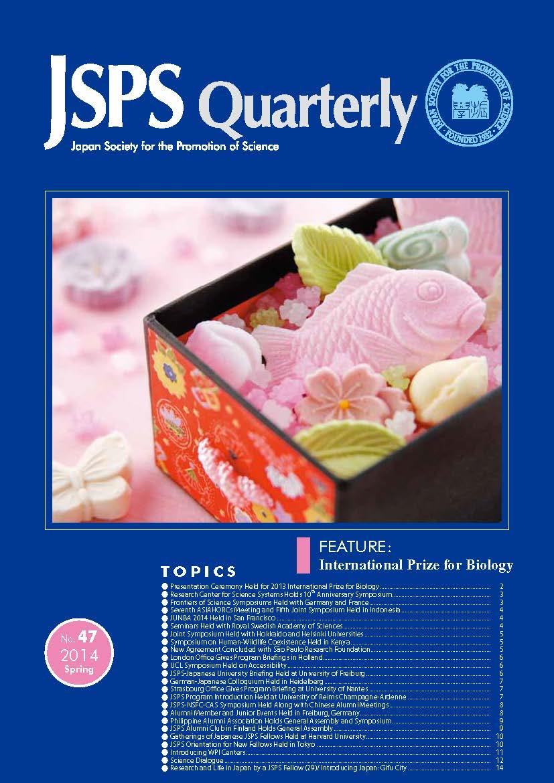 http://www.itbm.nagoya-u.ac.jp/ja/news/JSPS47_L-1.jpg
