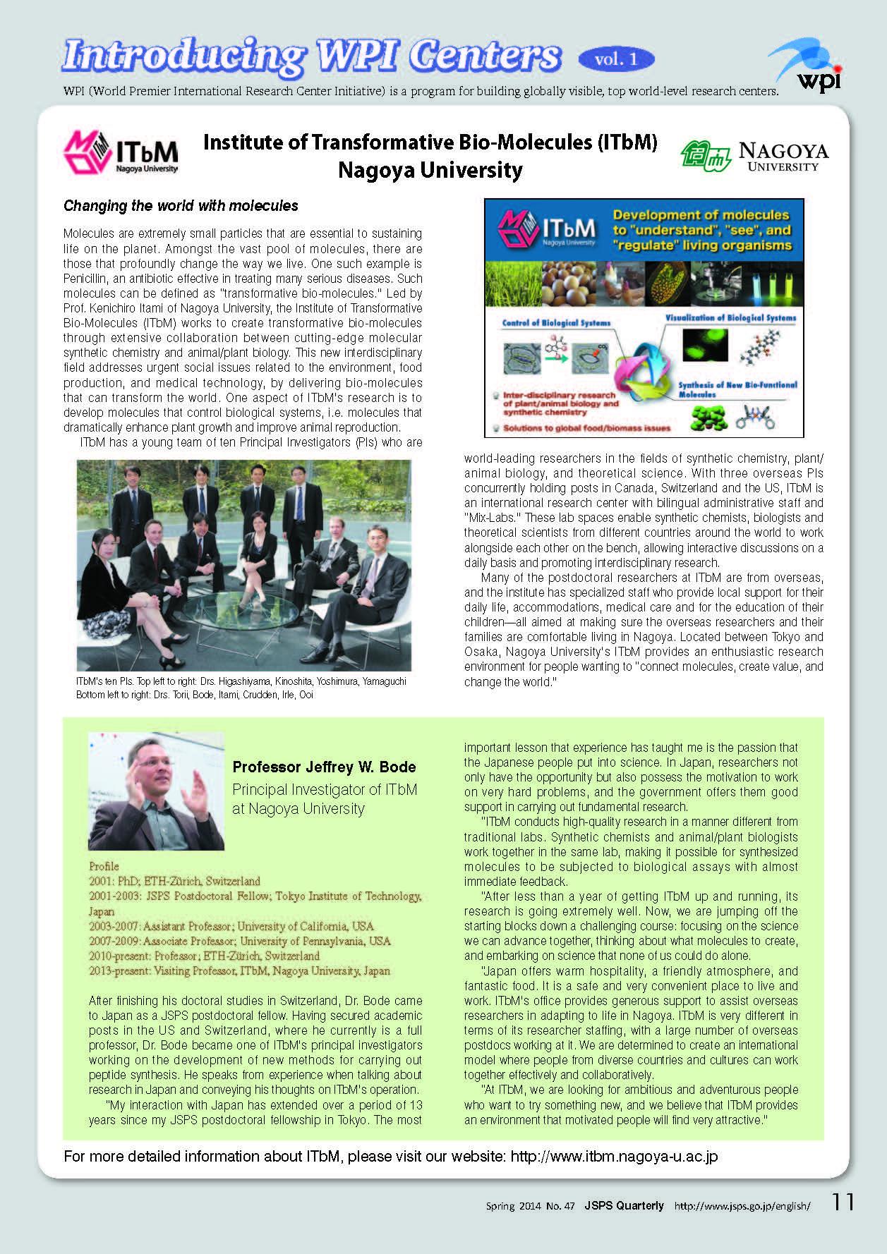 http://www.itbm.nagoya-u.ac.jp/ja/news/JSPS_Quarterly_No._47_WPI_200.jpg