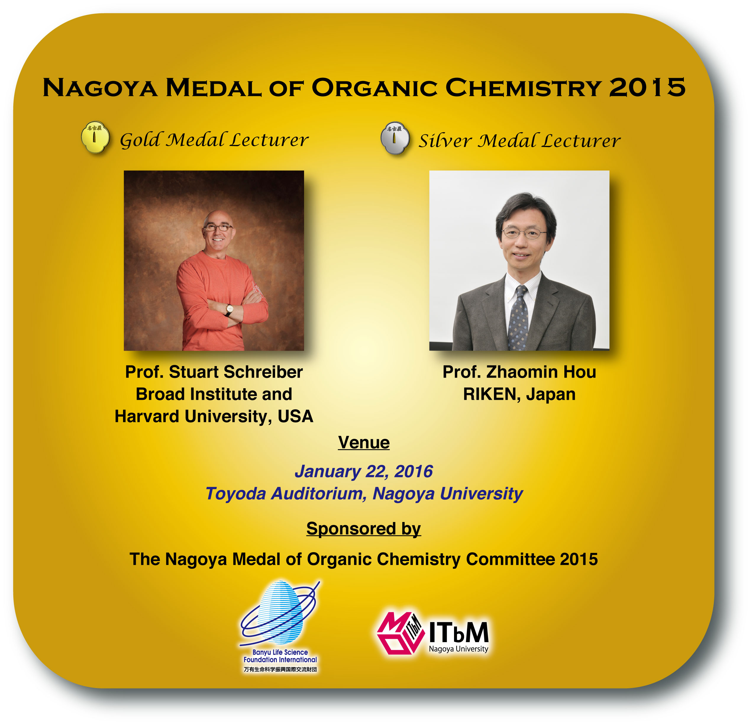 Nagoya Medal 2015.jpg